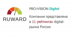 Pro-Vision-Digital-v-TOP-50-rieitingha-SMM-aghientstv-Ruward_1