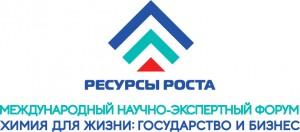 Bytovaia-khimiia-razvitiie-proizvodstva-bytovoi-khimii-v-Rossii_1