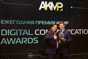 Kompaniia-Optimizm-poluchila-priemiiu-Digital-Communication-AWARDS-v-nominatsii-Digital-aghientstvo-ghoda_1