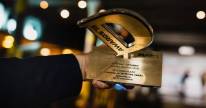 Kompaniia-Optimizm-poluchila-priemiiu-Digital-Communication-AWARDS-v-nominatsii-Digital-aghientstvo-ghoda_2