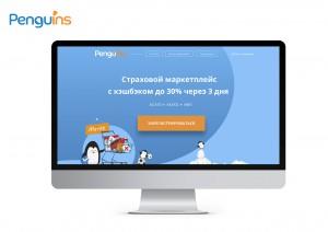 Fiedieralnyi-strakhovoi-siervis-PKASKO-zapustil-strakhovoi-markietplieis-Penguinsru_1