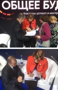 Ispolnitielnyi-siekrietar-Ievropieiskoi-ekonomichieskoi-komissii-OON-podpisala-v-Moskvie-dieklaratsiiu-Grazhdanskoie-obshchiestvo-za-zdorovyi-obraz-zhizni_1