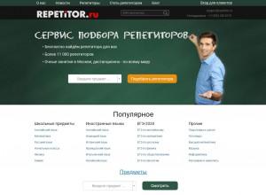Kompaniia-Riepietitorru-pri-poddierzhkie-Sbierbanka-zapustila-sotsialnuiu-proghrammu-Riepietitor-i-naloghi_5